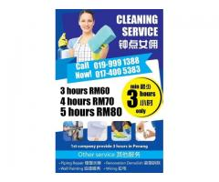 Cleaning Service & Wiring