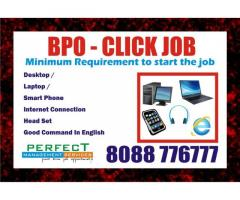 Part time job | earn every one hour Rs. 200/- per hour | BPO Jobs | 1938