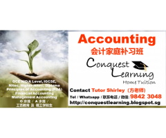 IGCSE, GCE N/O/A Level Principles of Accounts POA Home Tuition Female Tutor HP 9842-3048 会计补习班
