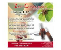Powerful Stay With Me Attraction Oil