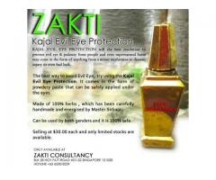Zakti Kajal Protection from Harm