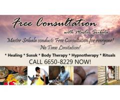 Free Counselling Session with Master Sribala