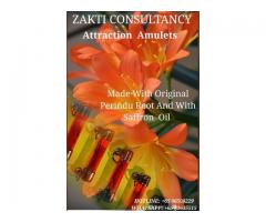 Signature Attraction Amulet by Zakti