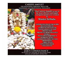 Signature and Powerful Career Amulet