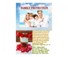Signature Family Protection