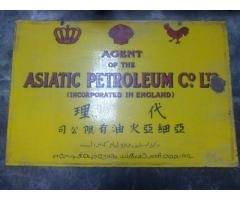 strat setlemen Shell kerosene signs at johor $ negotiate