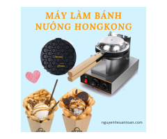 HONGKONG MAKING BAKING MACHINE