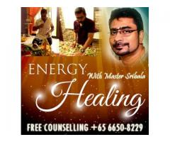 New and Excellent Energy Healing by Master Sribala