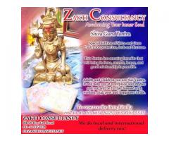 New and Excellent Shiva and Guru Yantra by King Zakti