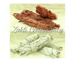 Sage Leaf Bundle Effective by King Zakti