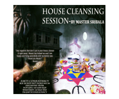 House Cleansing Testimonial by King Sribala