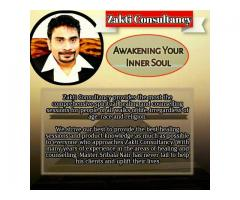 Most Powerful Healing and Counselling by Master Sribala