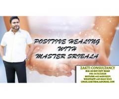 Most Impressive Positive Healing by Master Sribala