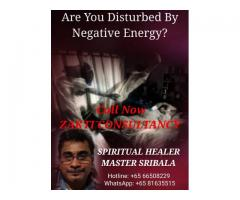 Most Impressive Wipe out Negative Energy by Master Sribala