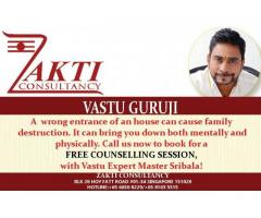 Most Impressive Consultation from Vastu Guruji