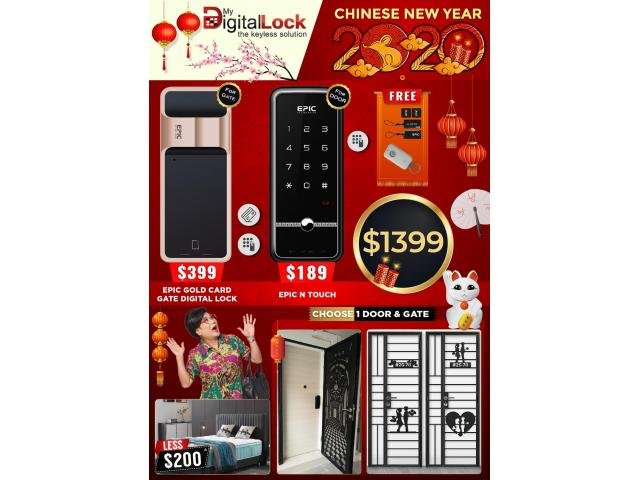 CHINESE NEW YEAR PROMOTIONS IN EPIC DIGITAL LOCK, GATE AND DOOR