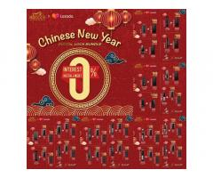 Chinese New year Digital lock Promotions & Sale 2021