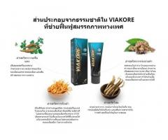 https://www.thai4fit.com/viakore/